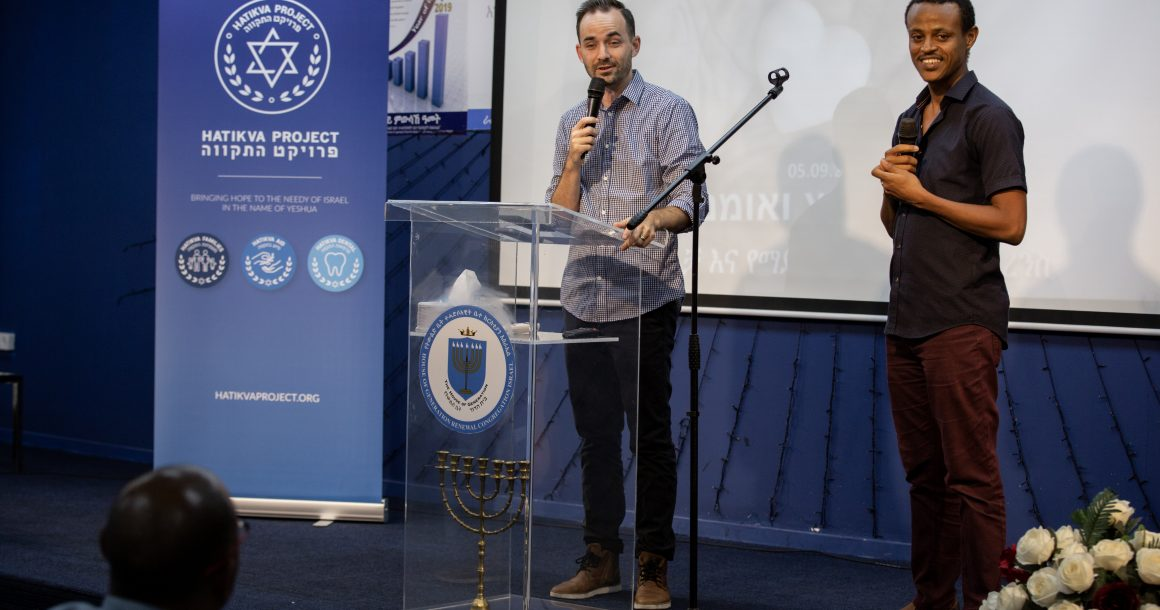 Adoption and Foster Conference in Israel